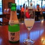ディズニーで「獺祭」が飲める!レストラン櫻の「獺祭 発泡にごり酒50 ミニボトル」