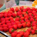 「あまおう」も食べ放題!サンルートプラザ東京の和食ランチバイキング