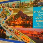 9月18日まで!歴代ビークル大集合「東京ディズニーリゾート・ビークル・コレクション展」