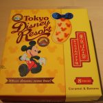 ディズニー土産の新定番!東京ばな奈「キャラメルバナナ」味を買ってみた。