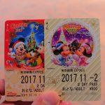 【ディズニークリスマス2017】期間限定!ランド&シーのクリスマスデザイン「フリーきっぷ」2種