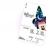 3日間限定!ディズニーリゾートライン「D23 Expo Japan 2018」開催記念特別フリーきっぷを販売