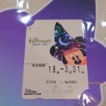 誰でも購入可能!「D23 Expo Japan 2018」限定デザインのフリーきっぷ【ディズニーリゾートライン】