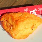 しょっぱいスコーンが登場。マンマ・ビスコッティーズ・ベーカリー「スコーン(ベーコン&チーズ)」