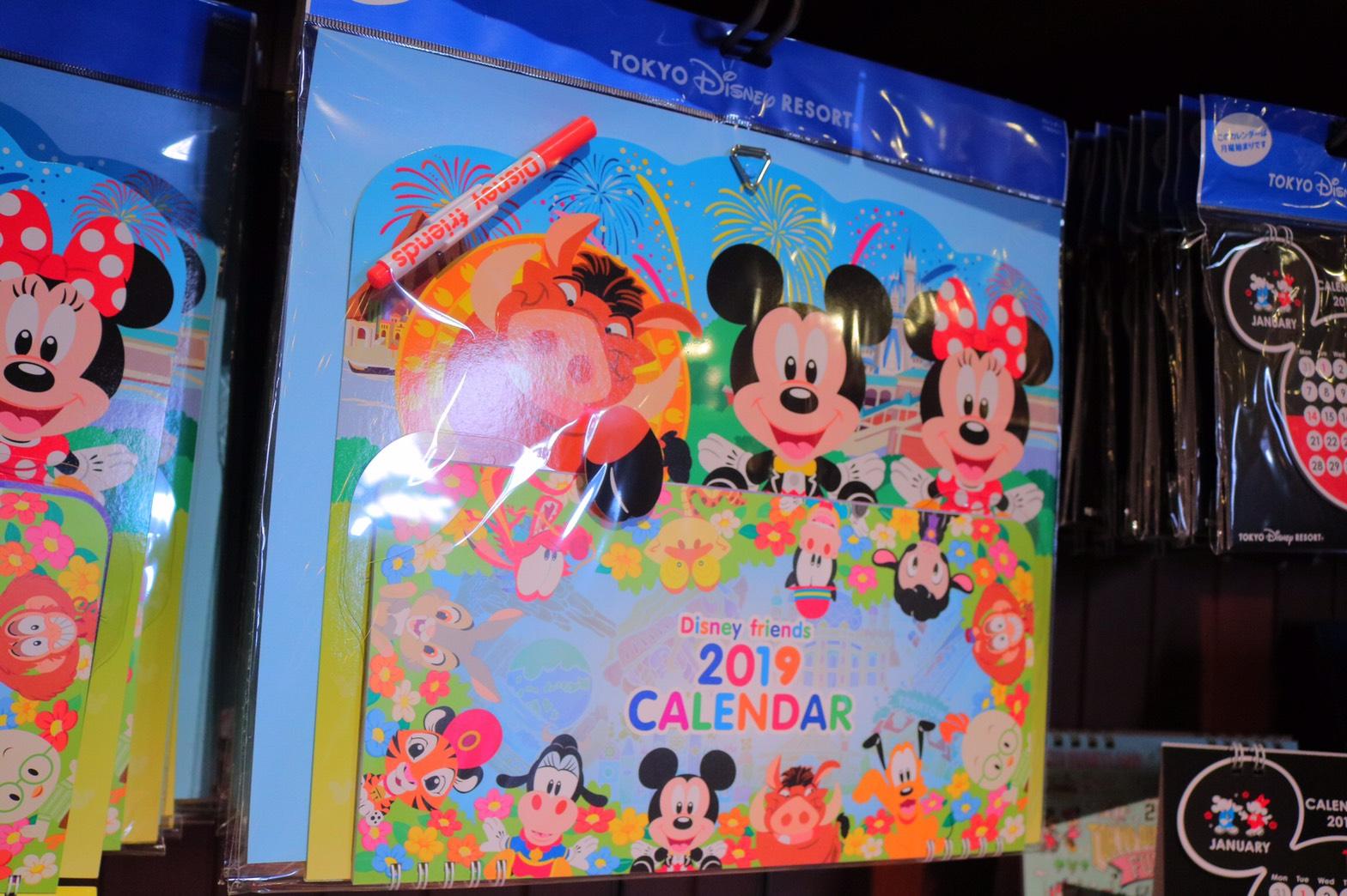 来年もディズニーの仲間と一緒!東京ディズニーリゾート2019年カレンダー