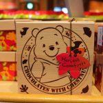 秋の味覚が大集合!落ち葉がデザインされた「Harvest Comforts」シリーズのお菓子4種類