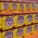 人気のチョコクランチがランチパックに!東京ディズニーリゾート「ランチパック チョコクランチ&クリーム」