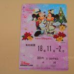 クリスマス衣装のミッキー&ミニー♪ディズニーリゾートライン「ディズニー・クリスマス」デザインフリーきっぷ