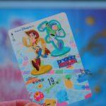 トイ・ストーリーデザイン!ディズニーリゾートライン「ピクサー・プレイタイム」フリーきっぷ