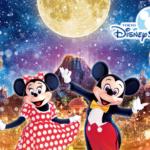 【18時30分閉園】2019年12月6日のディズニーシーは「JCBマジカル」開催!