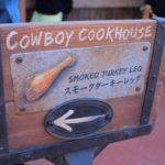 スモークターキーレッグが値上がり?!2019年3月15日オープン「カウボーイ・クックハウス」