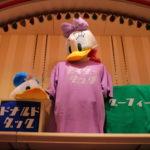 カタカナデザイン!ディズニー新作「キャラクター名Tシャツ」