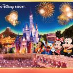 【2020年1月17日】ディズニーランドは18時閉園!KIRINによる貸切イベント開催!!
