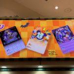 スペシャルイベントディズニー・ハロウィーン限定デザイン!ディズニーリゾートライン「フリーきっぷ」3種類!