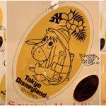 探検家のような衣装のくまのプーさんデザイン全5種類!ディズニーランド「スーベニアメダル」