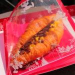 東京ディズニーシーの秋限定メニュー!マロンクリームがたっぷり入った「季節のクロワッサンサンド」